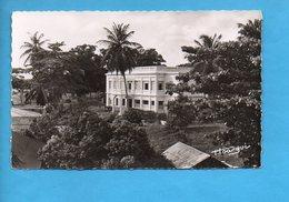 GAB 21 - Gabon Libreville - L'inspection Des Affaires Administratives - Gabon
