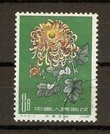Chine 1960 - Fleurs, Chrysanthèmes - YT 1334 - Sc 545 - Oblitéré - 1949 - ... République Populaire