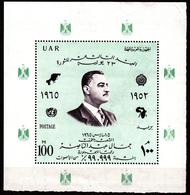 EGYPT  1965  NASSER  SHEET  MNH - Blocks & Sheetlets