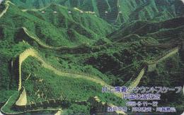 Télécarte Japon / 110-011 - CHINE - GRANDE MURAILLE - CHINA BIG WALL Japan Phonecard  - Site 97 - Paysages