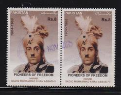 Pakistan 2013, Pair, Pioneers Of Freedom, Vfu - Pakistan