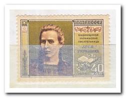 USSR 1956, Postfris MNH, Birthday Of Lessja Ukrainka - Ongebruikt
