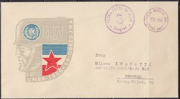 Egypt Yugoslavia 1958 UNEF - Postmark Of JNA Detachment, Commemorative Cover - Covers & Documents