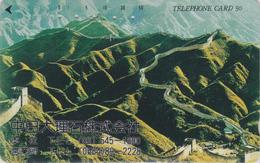 Télécarte Japon / 110-40126 - CHINE - GRANDE MURAILLE - CHINA BIG WALL Japan Phonecard  - Site 99 - Landschaften
