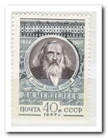 USSR 1957, Postfris MNH, Death Of Dmitry Mendeleyev - Ongebruikt