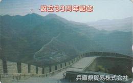 Télécarte Japon / 110-016 - CHINE - GRANDE MURAILLE - CHINA BIG WALL Japan Phonecard  - Site 100 - Landschaften