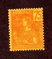Indochine N°36 N* TB Cote 55 Euros !!! - Indochine (1889-1945)