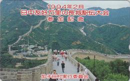 Télécarte Japon / 110-011 - CHINE - GRANDE MURAILLE - CHINA BIG WALL Japan Phonecard  - Site 101 - Landschaften