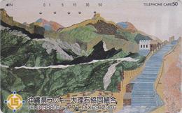 Télécarte Japon / 390-4055 - CHINE - GRANDE MURAILLE - CHINA BIG WALL Japan Phonecard  - Site 103 - Landschaften