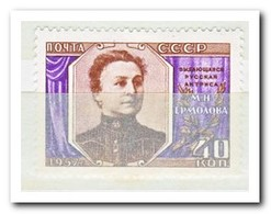 USSR 1957, Postfris MNH, Maria Yermolova - Ongebruikt