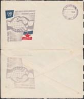 Egypt Yugoslavia 1963 UNEF - Post Of JNA Detachment, Commemorative Cover - 1945-1992 Sozialistische Föderative Republik Jugoslawien