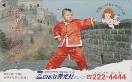 Télécarte Japon / 110-011 - CHINE - GRANDE MURAILLE - CHINA BIG WALL Japan Phonecard  - Site 106 - Landschaften
