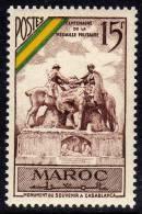 Maroc N° 319 X   Centenaire De La Médaille Militaire Française Trace De Charnière Sinon TB - Unclassified