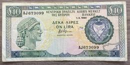 Chypre Billet 10 Livres 1992 - Chipre