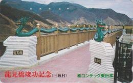 Télécarte Japon / 410-15543 - CHINE - GRANDE MURAILLE - CHINA BIG WALL Japan Phonecard  - Site 107 - Landschaften