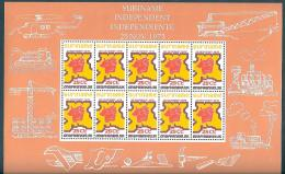 Suriname 1975 Velletje 702 Onafhankelijkheid - Independence Sheet 12x25ct MNH/**/Postfris - Surinam