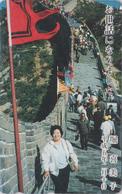 Télécarte Japon / 110-011- CHINE - GRANDE MURAILLE - CHINA BIG WALL Japan Phonecard  - Site 110 - Landschappen