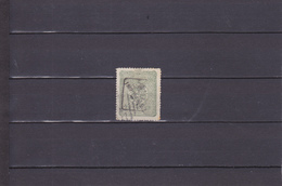 TIMBRES POUR JOURNAUX / 10 PA VERT / OBLITERE /  N° 7 YVERT ET TELLIER 1892 - Turquie