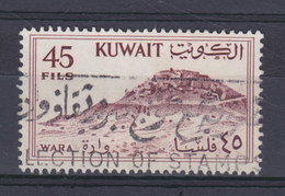 Kuwait 1961 Mi. 156  45 F Southern Kuwait Mount Wara Waraberg - Kuwait