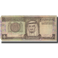 Billet, Saudi Arabia, 1 Riyal, 1981, 1981, KM:21b, TB - Arabie Saoudite