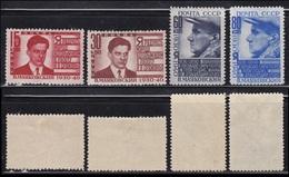 Russia, USSR, 1940, Vladimir Mayakovski, Russia Poet, MH* - 1923-1991 USSR