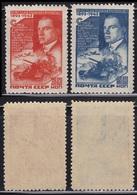 Russia, USSR, 1943, Mayakovski, MH* - 1923-1991 USSR
