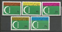DRAPEAU NATIONAL N° 348 à 352  NEUF**  SANS CHARNIERE  / MNH - Comoros