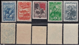 Russia, USSR, 1943, Red Army 25 Years, MH* - 1923-1991 USSR