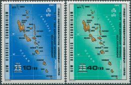 New Hebrides 1979 SG269-270 Internal Self-Government Set MNH - Ungebraucht