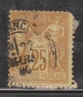 FRANCE  Scott # 99 Used - 1853-1860 Napoleon III