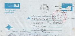 RSA South Africa 1984 Kimberley Postal Increase 10c On 15c Postage Paid On Aerogramme Sehler 74 - Luchtpost