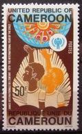 CAMEROUN                N° 633             NEUF** - Cameroun (1960-...)