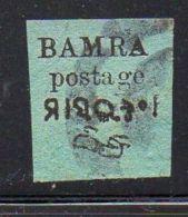 "BAMRA ( POSTE ) : Y&T N°  ?  ""  FAUX  ? ""  TIMBRE  OBLITERE  . - Bamra"
