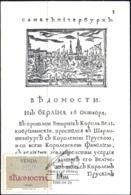 LANGUAGES - ART OF CALLIGRAPHY- RUSSIAN - MAXIMUM CARD- VENDA-1988-MNH-MC-51 - Languages