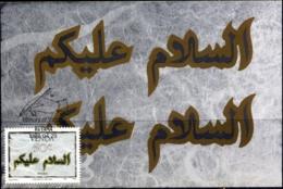 LANGUAGES - ART OF CALLIGRAPHY- ARABIC - MAXIMUM CARD- VENDA-1988-MNH-MC-51 - Languages