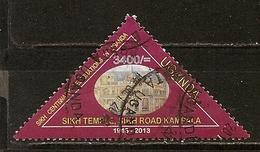 Uganda 2013 Sikh Temple Obl - Uganda (1962-...)