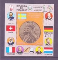 NOBEL PRIZE WINNERS - PARAGUAY - 1977 - ALFRED NOBEL PRIZE SOUVENIR SHEET  (BL 297)   MNH - Nobel Prize Laureates