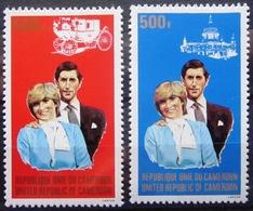 CAMEROUN                N° 674/675             NEUF** - Cameroun (1960-...)