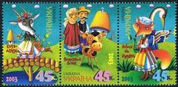 Ukraine - Contes Ukrainiens 493/495 ** - Ukraine