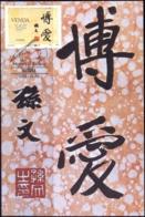 LANGUAGES - ART OF CALLIGRAPHY- CHINESE- MAXIMUM CARD- VENDA-1988-MNH-MC-51 - Sprachen