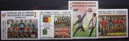 CAMEROUN                N° 693/696             NEUF** - Cameroun (1960-...)