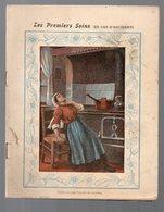 Cahier D'écolier Avec Couverture Illustrée: LES PREMIERS SOINS : ASPHYXIE (PPP9078) - Blotters