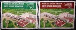 CAMEROUN                N° 708/709             NEUF** - Cameroun (1960-...)