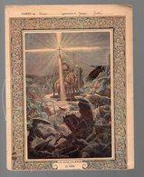 Cahier D'écolier Avec Couverture Illustrée: LA CHEVALERIE: LA CROIX MIRACULEUSE (PPP9082) - Blotters