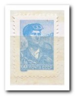 Rusland 1960, Postfris MNH, Ironworkers, Blast Furnaces - Ongebruikt
