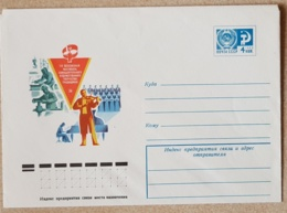 RUSSIE Ex URSS: Musique, Musica, Music, Entier Postal Neuf Emis En 1976: Orchestre Piano, Violon - Musique