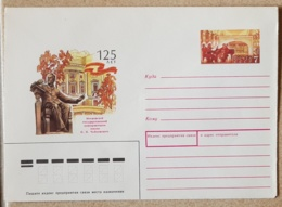 RUSSIE Ex URSS: Musique, Musica, Music, Entier Postal Neuf Emis En 1991: Tchaikovsky, Violon, Contrebasse, Piano - Musik