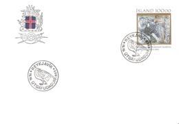 Island Iceland  1985 Birthday  Johannes Sveinsson Kjarval.   Mi 641 FDC - 1944-... Republique