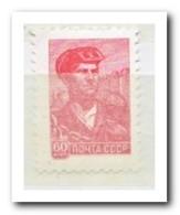 Rusland 1959, Postfris MNH, Ironworkers, Blast Furnaces - Ongebruikt