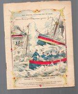 Cahier D'écolier Avec Couverture Illustrée : CAPTURE DE VAISSEAUX PAR LES RUSSES   (PPP9092) - Blotters